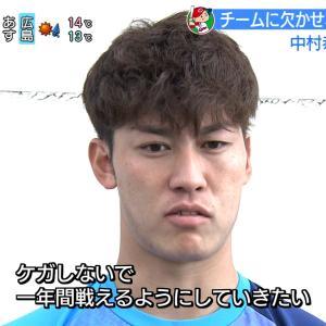 来季はチーム日本人投手最年長、中村恭平「ケガしないで1年間戦えるように」新球種フォークボールに取り組み中【プライムニュース】