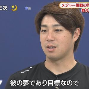 同級生の菊池がメジャー挑戦、野村「一緒にできなくなるのは寂しい、活躍してる姿が見たい」【5up!】