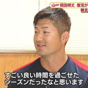 秋のテーマはストレートの質とコントロール、岡田「成績は出てないんですけど、良い時間を過ごせたシーズンだった」【5up!】