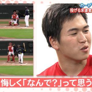 来シーズンへ、矢崎「やりきった・自分の力が出せたっていうシーズンにしたい」【Eスポ】