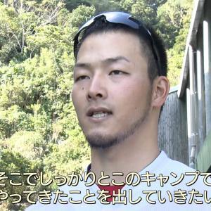 カープ秋季キャンプ最終クールがスタート、薮田は明日の実戦に向け116球の投げ込み