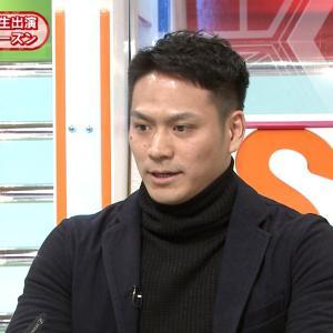 田中広輔、手術した右膝は昨季途中から違和感「今は一通り全ての動きができる、順調です」【スポラバ】
