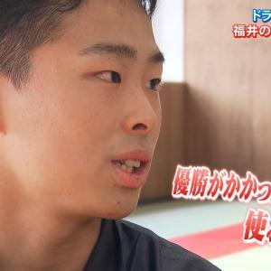 丹生高校初のプロ野球選手、カープドラ6玉村「日本一をかけた試合に使ってもらえるような選手になりたい」【Eスポ】