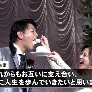 大瀬良と浅田真由さんが結婚披露宴「これからもお互いに支え合い、共に人生を歩んでいきたい」