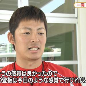 ⚾沖縄キャンプ、一岡がブルペン入り「今日は投げて感覚が良かった」【5up!】