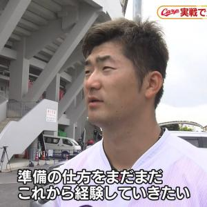 ⚾沖縄キャンプは矢崎らがブルペン入り、アドゥワ「体で覚えるしかない」岡田「まだまだこれから経験していきたい」【5up!】