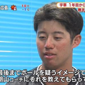 📺1軍キャンプ完走、ルーキー宇草「野球楽しいですし、ホントにうまくなりたい」【5up!】