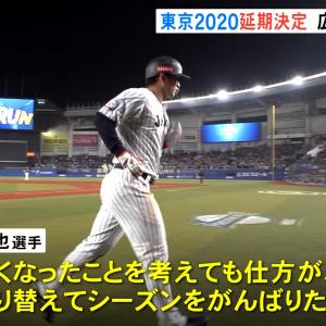 💬東京オリンピック延期決定、鈴木誠也「切り替えてシーズンを頑張りたい」會澤「最善の策を考えてくださっていると思う」
