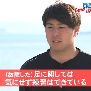 📺開幕を目指し調整中、野村祐輔「そこまでに何とか間に合わせていきたい」【Eスポ】