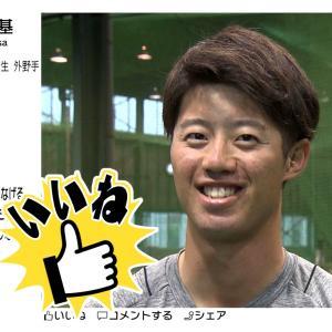 📺憧れの選手は鈴木誠也、ルーキー宇草「絶対活躍します、頑張ります」【元気丸】