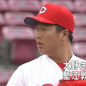 ⚾大野さんの注目投手は塹江「7回8回任せられる可能性も」野手は坂倉「1軍で捕手としてスタメン出場ある」【お好みワイド】
