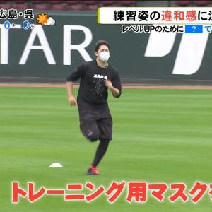 ⚾投手陣がグラウンドで練習、九里はセカンドのノック~マスクトレーニング【イマナマ!】