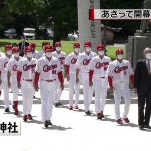 ⛩カープ選手らが護国神社で必勝祈願、田中選手会長「V奪還と日本一を目標に」PCR検査はスタッフ含む150人全員が陰性