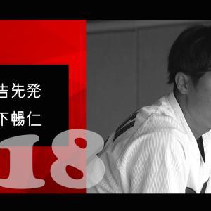 【カープ予告先発】9月17日は中6日で森下暢仁、中日は福谷