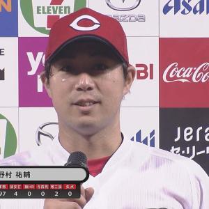 🎙8回無四死球無失点で今季初勝利、野村「強い気持ちを持って投げれた」【ヒーローインタビュー】
