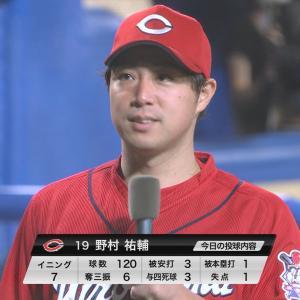 🎙7回1失点で2勝目、野村「ストライク先行を心がけて、攻める投球ができたのかな」【ヒーローインタビュー】