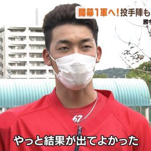 ⚾練習試合で2回3奪三振無失点、中村祐太「やっと結果が出て良かった」【5up!】