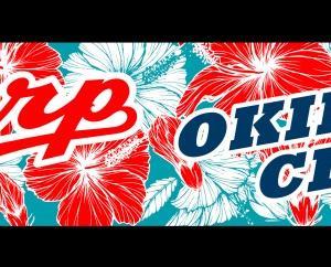 🌺沖縄市が第2弾『カープ沖縄キャンプ!バリ行きたかったキャンペーン2021!』実施、プレゼントは沖縄市カープ応援タオル❗