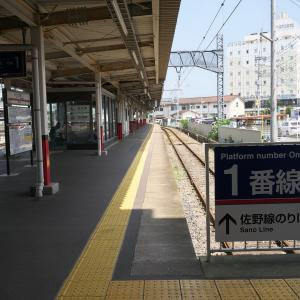 葛生駅に行って来ました
