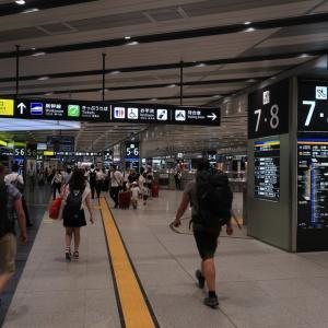 新大阪駅 在来線ホームリニューアル工事完成&雑記