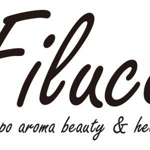 漢方アロマをもっと身近に♪【Filuceオンラインサロン】を開設します!!