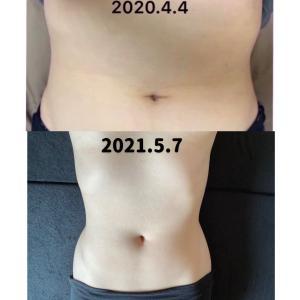 【7月までに−10kg】体質改善ダイエット20週間目の結果【SlimUp10】