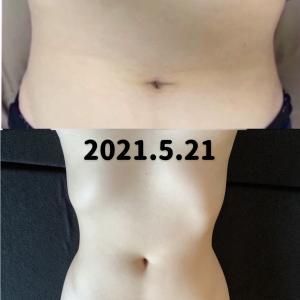 【7月までに−10kg】体質改善ダイエット22週間目の結果【SlimUp10】