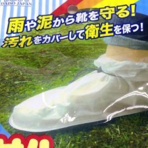 館山若潮マラソン レポートラスト 雑感、自分用メモ