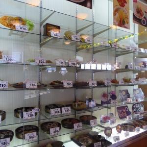 花巻マルカンビルの大食堂と10段ソフトクリーム♪ 北海道&東日本パスで東北温泉巡りのひとり旅♪