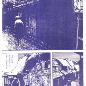 湯宿温泉の百円で入れる4カ所の共同湯♪ つげ義春の旅した共同湯はもう混浴ではない♪上州ひとり旅♪