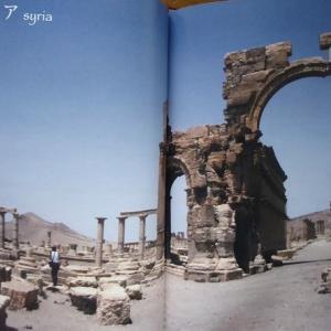 失われた場所シリア&イラン♪「失われた旅を求めて」を読みながら考えた その2♪