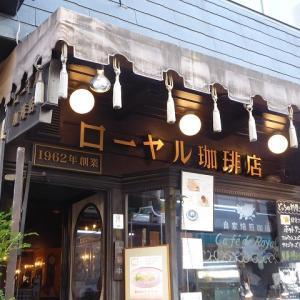 浅草の1962年創業の喫茶店のモーニング♪ GoToで浅草1泊2日の都内旅♪
