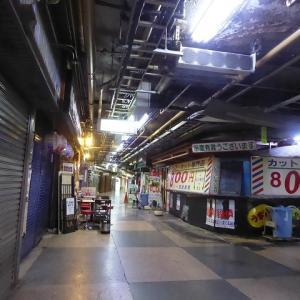 ディープでレトロな東京で一番古い地下街♪ 浅草の地下街は面白い♪