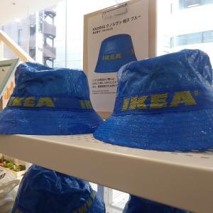 渋谷IKEAのプレオープンに行ってみた♪ 渋谷センター街にある都市型IKEA♪