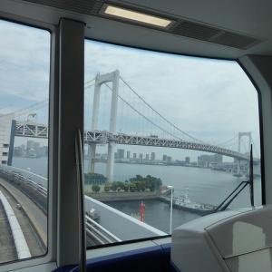 待ち合わせは青海駅 or 青梅駅? 竹芝駅からゆりかもめに乗って♪