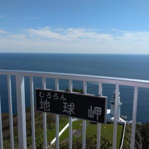 北海道旅行。。