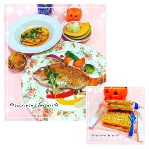 体調復活☆この前の夕飯*野菜とまるごと鯛のオリーブオイル焼き