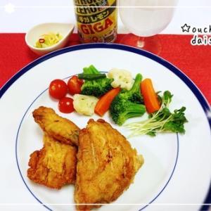 KFCとストロングゼロ ギガレモンチューハイ☆