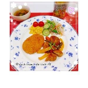 残った唐揚げの黒酢炒めとお惣菜のコロッケでワンプレート