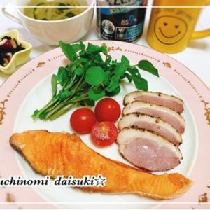 鮭のオリーブオイル焼きと100円で買った合鴨ロース