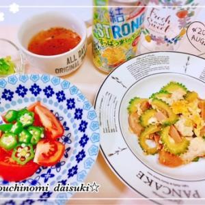 トマトサラダとゴーヤチャンプルー