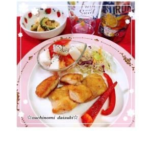 フライパンで鶏むね肉の揚げ焼き唐揚げ*長いもとトマトのサラダ