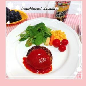 おうちファミレス*忙しい日は冷凍チーズインハンバーグをおつまみに☆リピ決定