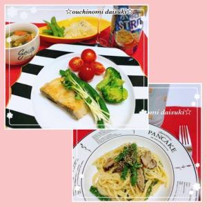 鱈のソテー☆チーズと卵だけで簡単チーズパスタ