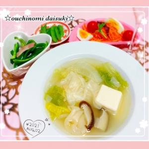 手抜きでヘルシー*トレーワンタン旨味しお味を使って野菜たっぷりワンタンスープ
