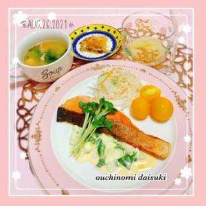 鮭のオリーブオイル焼きピーマンタルタルソース添え*梨のコンポート