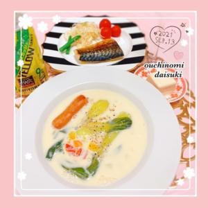 疲れた日に☆ソーセージとチンゲン菜のクリームスープ