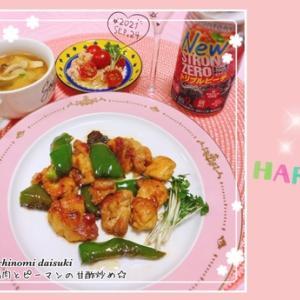 忙しい日の簡単定番*少ない調味料で鶏肉とピーマンの甘酢炒め