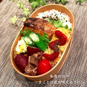 ◆焼き鮭&ミートオムレツ弁当 9/25