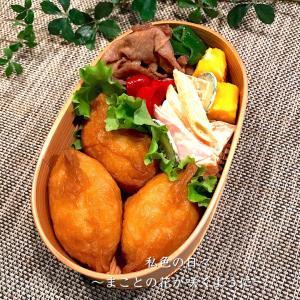 ◆豚肉とピーマンの味噌炒め&お稲荷さん弁当 10/1